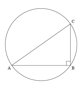 A right triangle with labels